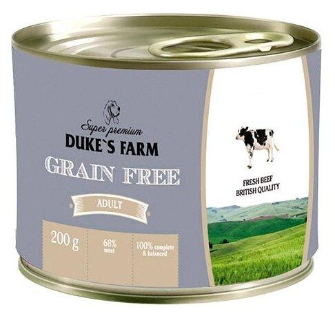 Корм для собак DUKE'S FARM говядина с клюквой, со шпинатом 200г