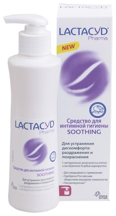 Средство Lactacyd (Лактацид) для интимной гигиены Pharma Soothing 250 мл