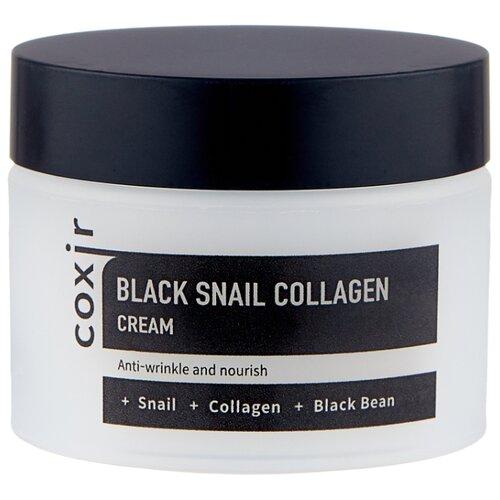 Купить Coxir Black Snail Collagen Cream Крем против морщин с коллагеном и муцином черной улитки для лица, 50 мл
