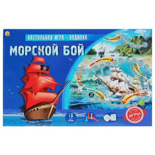 Купить Настольная игра Рыжий кот Морской бой ИН-8971, Настольные игры