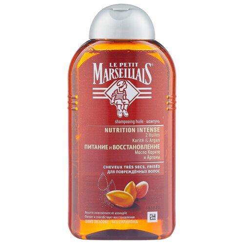 Le Petit Marseillais шампунь Масла Карите и Арганы для поврежденных волос 250 мл le petit chaperon rouge