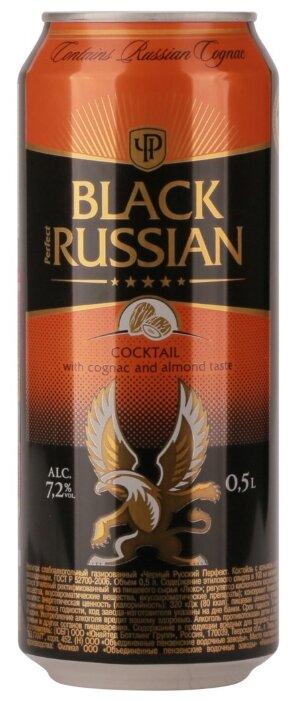 Коктейль слабоалкогольный Черный Русский с коньяком и вкусом миндаля, 0.5 л