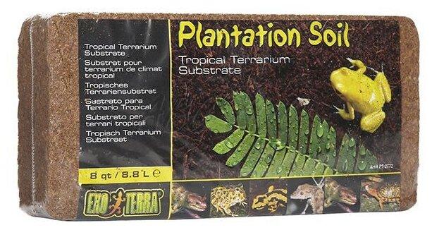Грунт Exo Terra Plantation Soil 8.8 л
