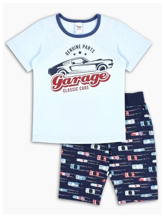 Комплект одежды Веселый Малыш