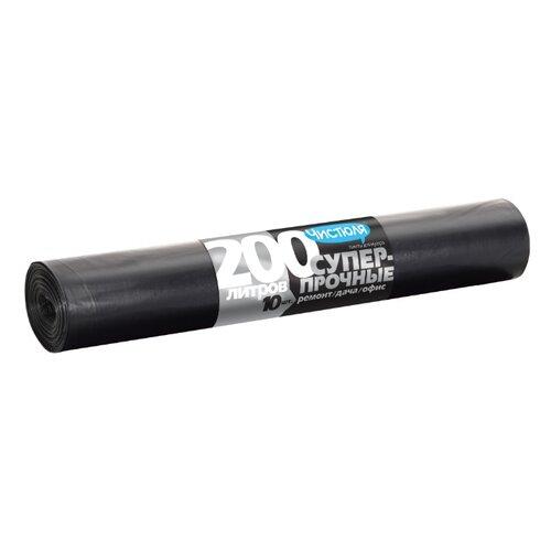 Мешки для мусора Чистюля Суперпрочные (МС012) 200 л (10 шт.) черный