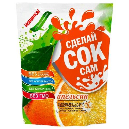 Фото - Смесь для напитка Сделай сок сам апельсин 50 г автор не указан сделай это сам