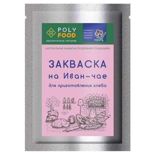 Закваска для выпечки хлеба на Иван-Чае