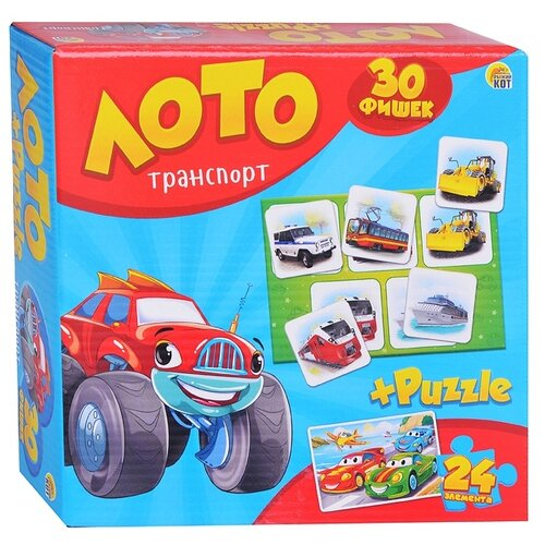 Фото - Настольная игра Рыжий кот Лото + пазлы Транспорт ИН-6064 коробка рыжий кот 33х20х13см 8 5л д хранения обуви пластик с крышкой