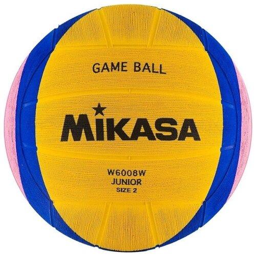 Мяч для водного поло Mikasa W6008W желтый/синий/розовый