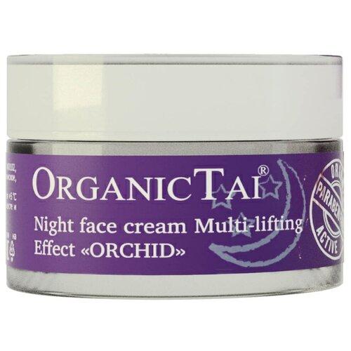 Organic TAI Ночной крем для лица Мульти-лифтинг эффект Орхидея, 50 мл крем д лица срк антивозрастной лифтинг эффект ночной 50мл