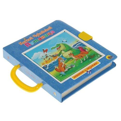 Купить Prof-Press Книжка-игрушка Книжка-пазл с замком. Путаница, Книжки-игрушки