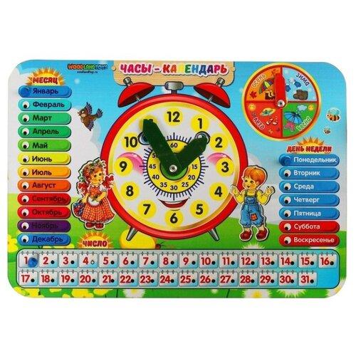 Купить Часы Woodland 94101, Обучающие материалы и авторские методики