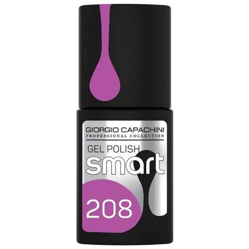 Купить Гель-лак для ногтей GIORGIO CAPACHINI Smart, 11 мл, 208