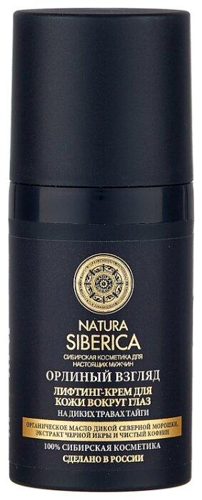 Natura Siberica Крем-лифтинг для кожи вокруг глаз Орлиный взгляд