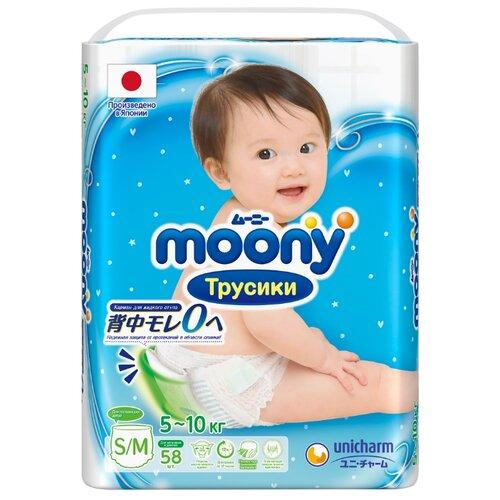 Купить Moony трусики New S/M (5-10 кг) 58 шт., Подгузники