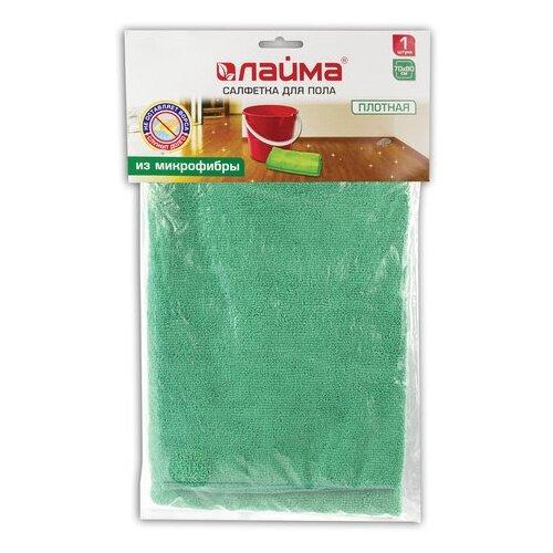 Салфетка Лайма для пола 70х80 см, зеленый салфетка officeclean для уборки пола 70х80 см синий