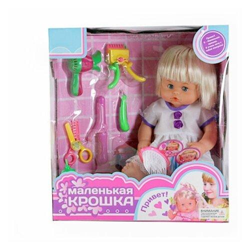 Интерактивная кукла Zhorya Маленькая Крошка Набор парикмахера ZYA-A0223-B/C