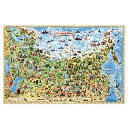 ГеоДом Карта России настольная Наша Родина - Россия (4607177452005)