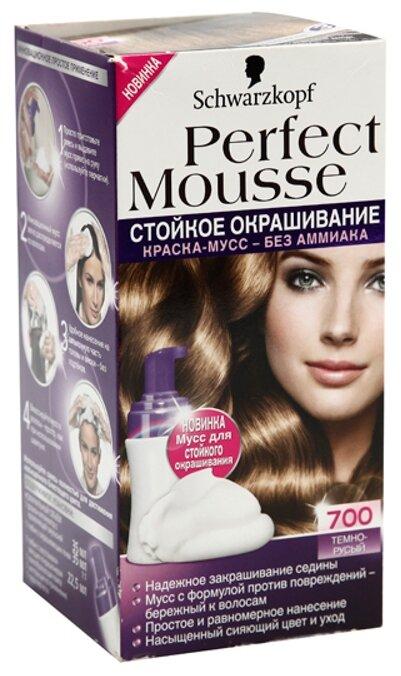 шварцкопф краска для волос насыщенный шоколад фото тепла стенки становятся
