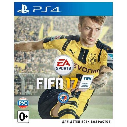 Игра для PlayStation 4 FIFA 17