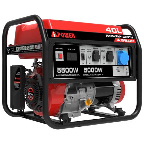 цена на Бензиновый генератор A-iPower A5500 (5000 Вт)