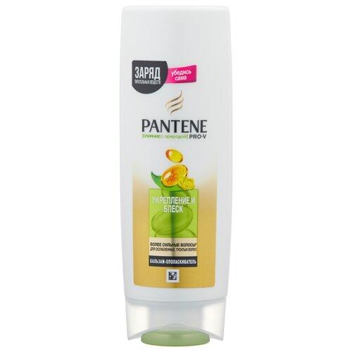 Pantene бальзам-ополаскиватель Слияние с природой Укрепление и блеск для слабых, тусклых волос, 200 мл недорого