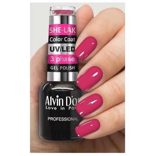 Фото - Гель-лак для ногтей Alvin D'or She-Lak Color Coat, 8 мл, оттенок 3542 гель лак для ногтей cosmoprofi color coat 15 мл оттенок 027