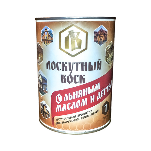 Водозащитная пропитка Лоскутный воск с льняным маслом и дёгтем желтый 1 л
