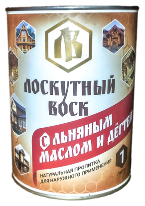 Водозащитная пропитка Лоскутный воск с льняным маслом и дёгтем