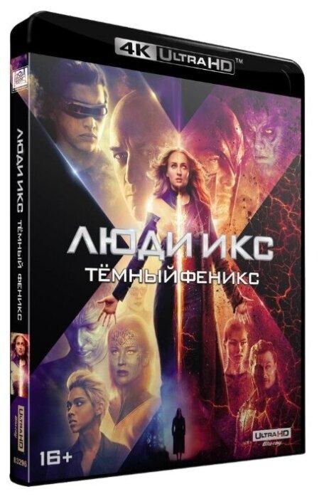 Люди Икс: Темный Феникс (Blu-ray 4K)