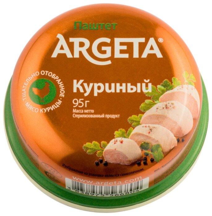 Argeta Паштет куриный 95 г