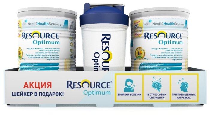 Resource (Nestle) Optimum с шейкером сухая смесь 400 г
