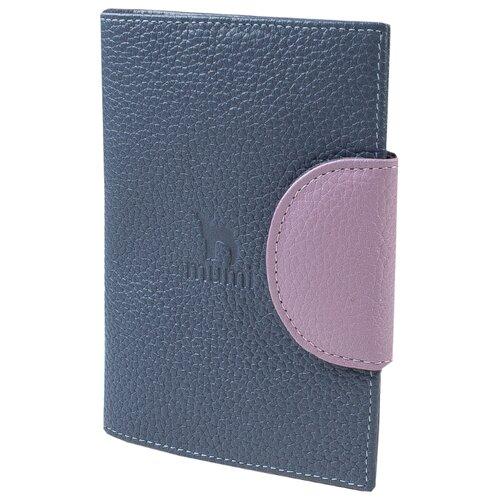 Обложка для паспорта Mumi голубой 160-23, натуральная кожа