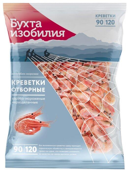 Бухта Изобилия Креветки отборные варено-мороженые 90/120 400 г