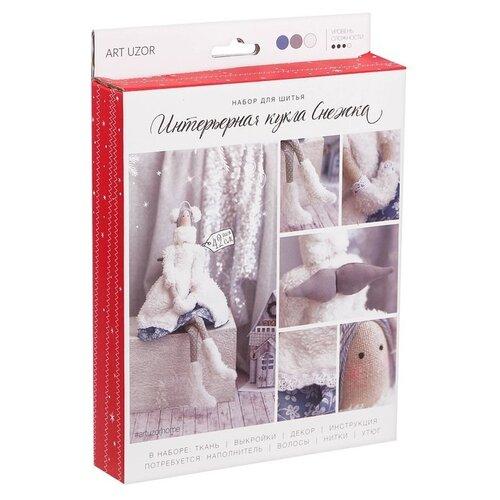 Купить Арт Узор Набор для шитья Интерьерная кукла Снежка (2406621), Изготовление кукол и игрушек