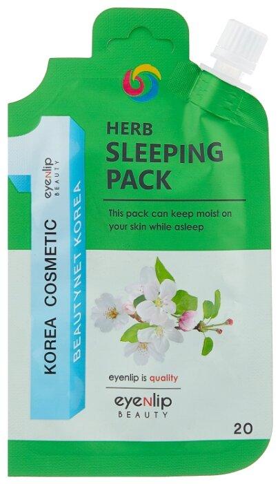 Eyenlip Ночная маска для лица Herb Sleeping Pack