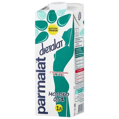 Молоко Parmalat Dietalat ультрапастеризованное 0.5%, 1 л