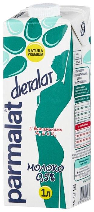 Молоко Parmalat ультрапастеризованное Диеталат 0,5%, 1л