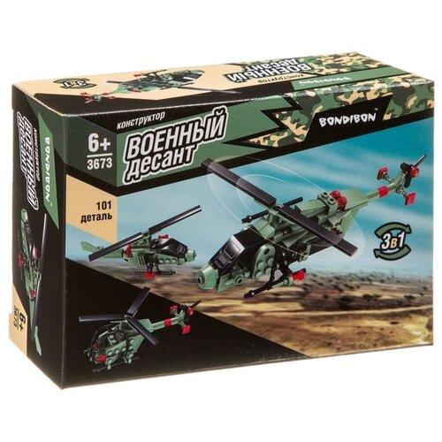 Купить Конструктор BONDIBON Военный десант ВВ3673 Вертолет 3 в 1, Конструкторы