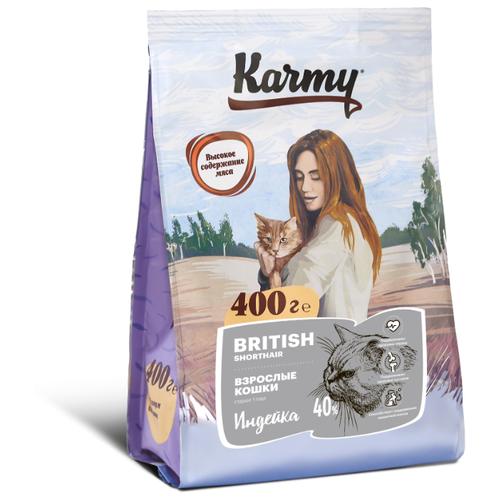 Корм для кошек Karmy с индейкой 400 г фото