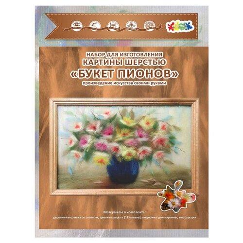 Цветной Картина шерстью Букет пионов 20х30 см (SH004)Валяние<br>