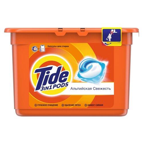Капсулы Tide Альпийская свежесть, контейнер, 15 шт цена 2017