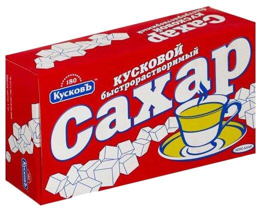 Сахар КусковЪ кусковой, быстрорастворимый