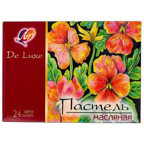 Купить Луч Пастель масляная De Luxe 24 цвета (25С1510-08), Пастель и мелки