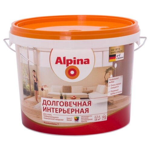 Краска Alpina Долговечная интерьерная моющаяся полуматовая белый 2.5 л Alpina   фото
