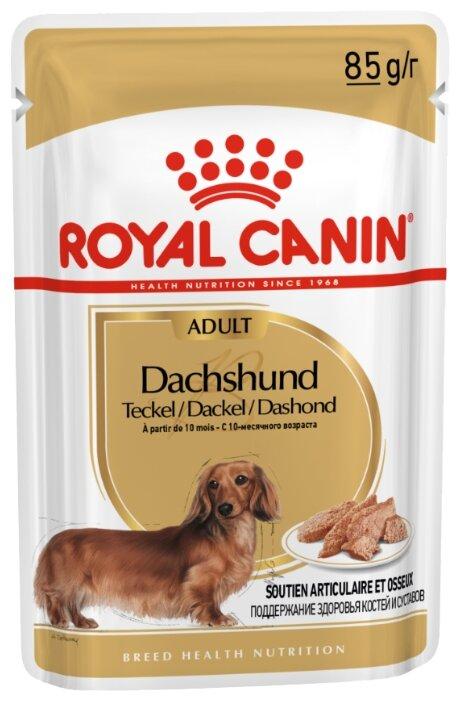 Корм для собак Royal Canin Такса для здоровья костей и суставов 24шт. х 85г