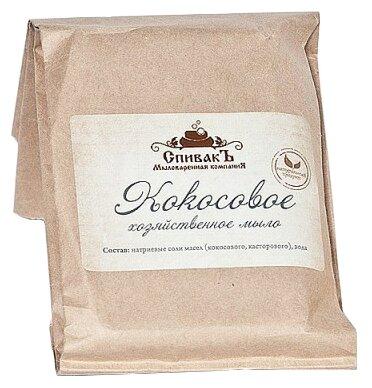 Хозяйственное мыло СпивакЪ кокосовое — купить по выгодной цене на Яндекс.Маркете
