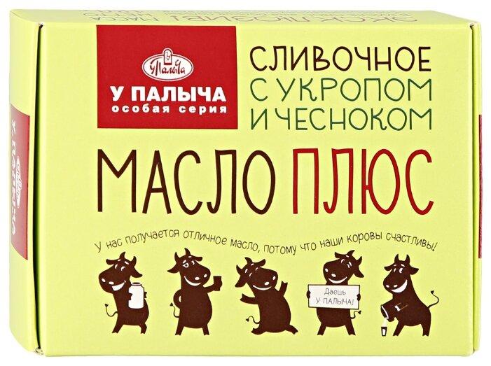 У Палыча Масло сливочное соленое закусочное с укропом и чесноком 62%, 180 г — купить по выгодной цене на Яндекс.Маркете