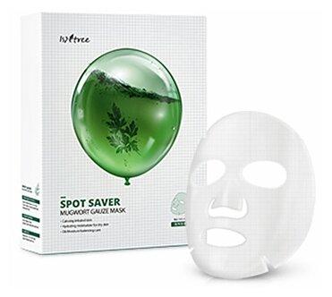 IsNtree Успокаивающая сетчатая маска с японской полынью Spot Saver Mugwort Gauze Mask