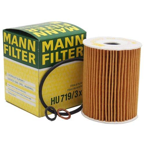 Фильтрующий элемент MANNFILTER HU719/3X